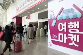"""""""설레이는 발걸음"""", 하나투어 여행박람회 2019 개막"""
