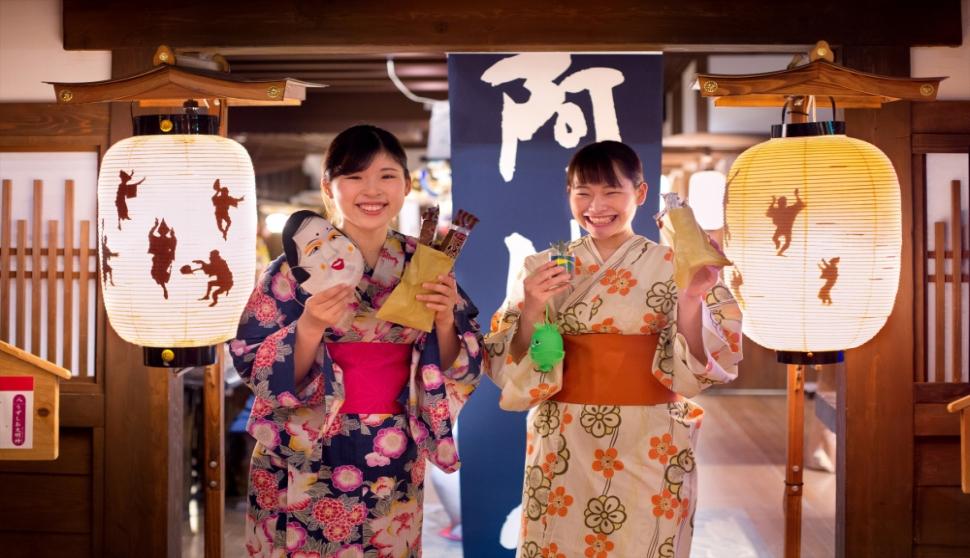 """""""일본 성하마을 거리에서 도쿠시마 전통공예 만끽하세요"""""""
