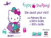 재팬쇼핑페스티벌, 2021년 2월까지 연간이벤트로 확대 개최