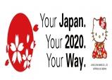 日관광청, 외국인관광객 대상 연간 캠페인 'Your Japan 2020' 실시