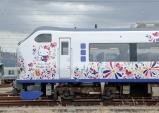 JR서일본, 다언어 대응 열차운행정보 사이트 리뉴얼