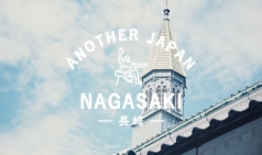 "Another Japan ""NAGASAKI"" - #3 Fusion Culture"