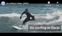 이바라키 랜선여행③-오아라이해변 서핑
