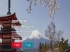 일본정부관광국, 업계 대상  JOMC자료실 이용 독려