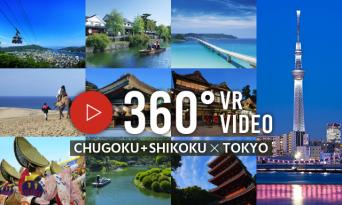 일본정부관광국(JNTO), 일본 각지 스테이케이션 44개 동영상 공개