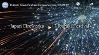 이바라키 랜선여행⑪-가을의 불꽃놀이 축제