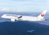 일본항공, 여행 시 코로나19 바이러스 감염에 무료 보상 지원