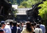 미슐랭가이드가 찬사한 일본 속 일본, 다카야마