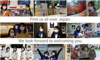 일본정부관광국, 안심여행 홍보 동영상 공개
