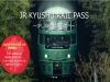 JR큐슈레일패스, 일본 거주 외국인에 기간한정 판매